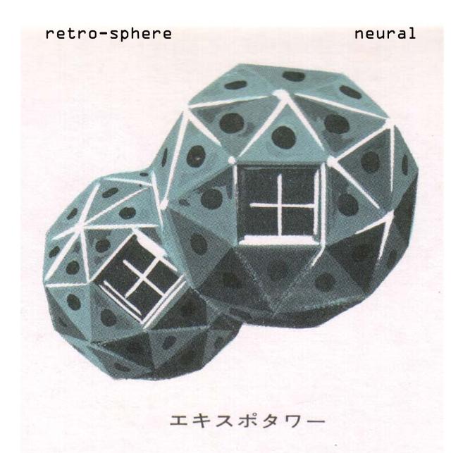 retro-sphere art